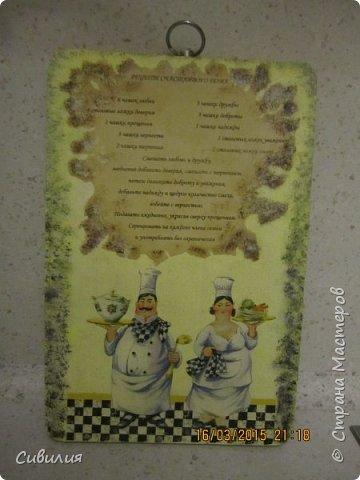 Деревянные разделочные кухонные доски как предмет декора. фото 3