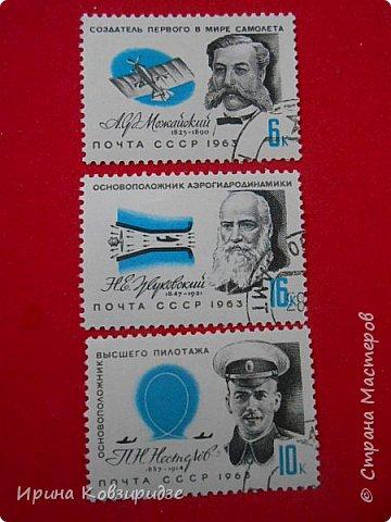 СССР фото 14