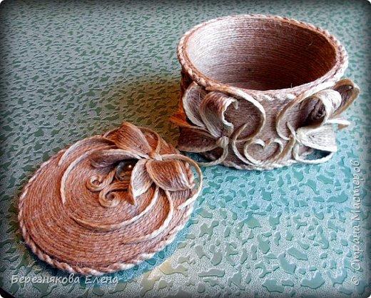 И снова здравствуйте)))Очередные шкатулочки из всё того же шпагата.Опробовала круглую форму.Как получилось-судить вам))) фото 8