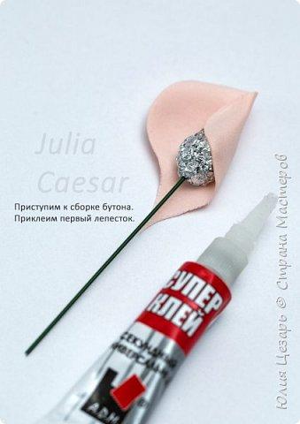 Здравствуйте дорогие рукодельницы!   Представляю Вам мой небольшой мастер-класс по созданию бутона розы из фоамирана.   фото 19