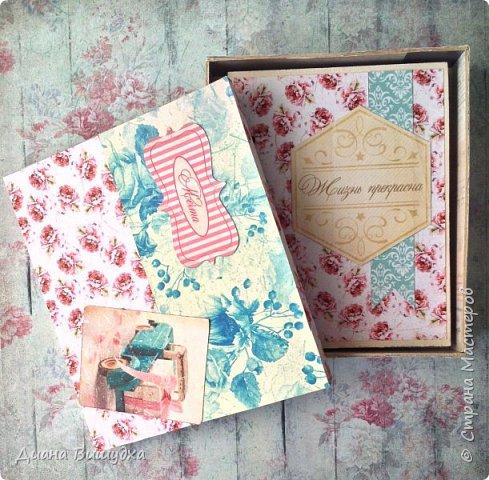 О том как красиво хранить/дарить альбомы или блокноты...а может и просто всякие штучки милые сердцу... фото 2