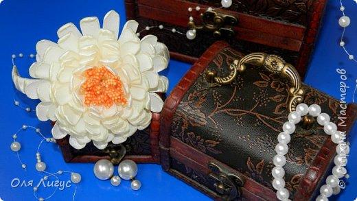 Цветок ХРИЗАНТЕМЫ из узкой ленты Канзаши фото 2