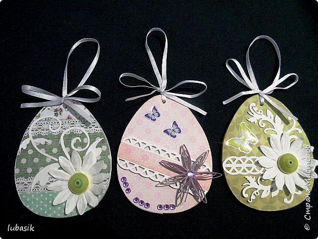 Уже почти все в СМ готовятся к великому празднику Пасхи, делая поделки. Я тоже каждый год стараюсь сделать пасхальные сувениры своими руками. Обожаю использовать в своих работах бросовый материал - картон, яичные лотки.  Эти декоративные яйца вырезала из двух слоёв тонкого гофрированного картона. Декор - скрапбумага, дырокольности, квиллингцветочки. Кстати эти цветочки в технике квиллинг и многие вырубки прислала мне чудесная мастерица СМ Мариночка - MarMik - настоящая скрапволшебница. с удовольствием использую её подарки в своих работах. фото 1