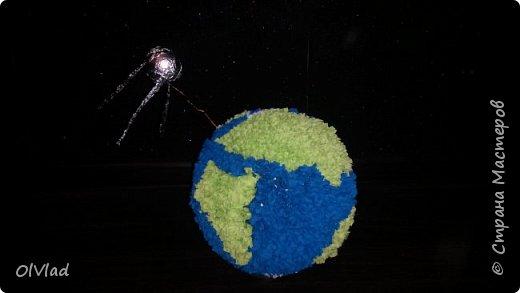 "Поделка планета ""Земля"" ко Дню космонавтики фото 1"