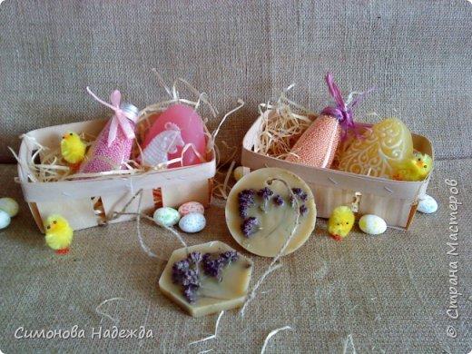 Здравствуйте дорогие жители!Небольшая подготовка к светлому празднику Пасхи.Описывать особо нечего,приятного просмотра. фото 5