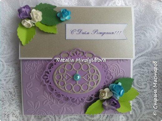 Конвертик для подарочного сертификата фото 1