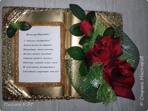 Открытка к 25-летию для девушки. Очень нежная получилась. фото 2