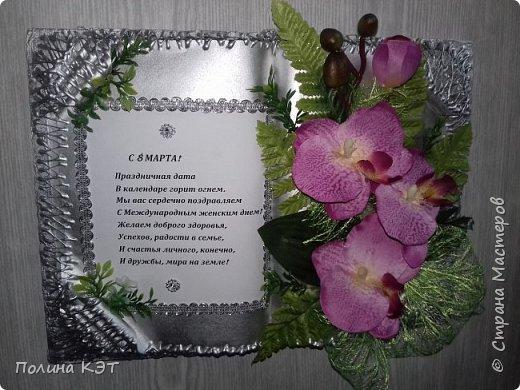 Открытки к 8 марта. Делала на заказ к празднику в подарки воспитателям детского сада. фото 4