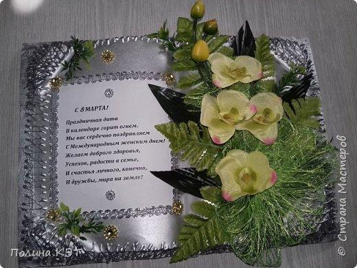 Открытки к 8 марта. Делала на заказ к празднику в подарки воспитателям детского сада. фото 3