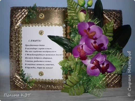 Открытки к 8 марта. Делала на заказ к празднику в подарки воспитателям детского сада. фото 1