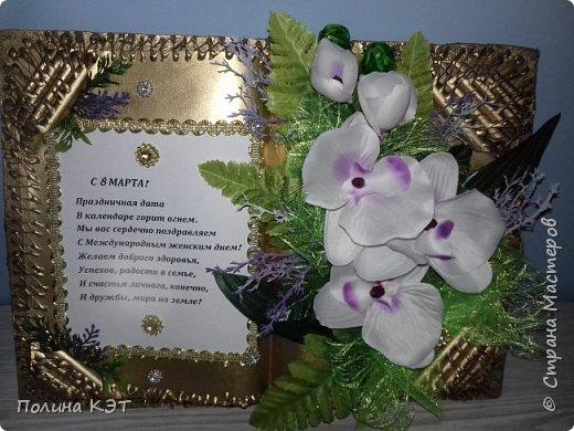 Открытки к 8 марта. Делала на заказ к празднику в подарки воспитателям детского сада. фото 2