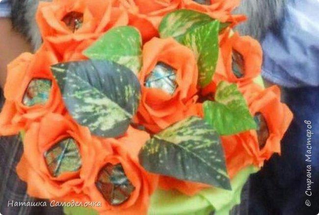 Всем привет!Спасибо,что заглянули,мой первый опыт роз из гофр.бумаги,букетик на 1 сентября любимому учителю))))за коммент отдельное спасибо))) фото 1
