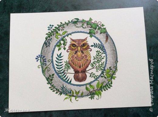 поздравительная открытка фото 1