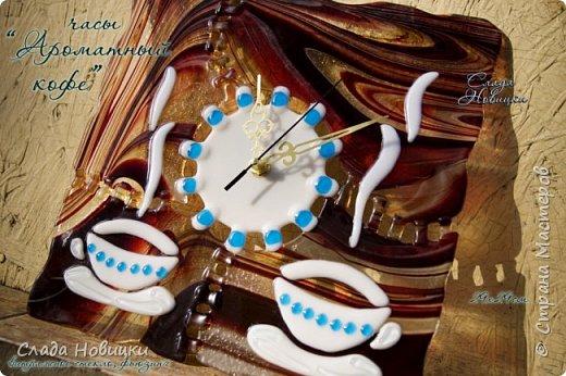 """Часы """"Ароматный кофе"""", стекло, фьюзинг фото 3"""