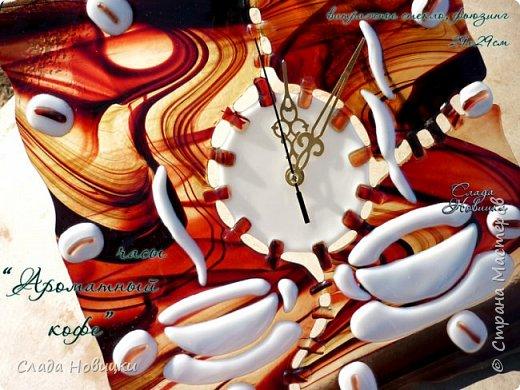 """Часы """"Ароматный кофе"""", стекло, фьюзинг фото 2"""