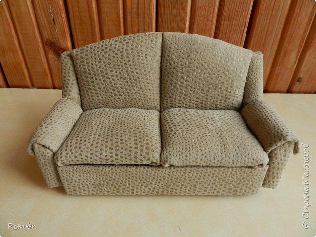 Здравствуйте жители Страны Мастеров.Пришла мысль как можно сделать раскладной диванчик.Вот что получилось. фото 1