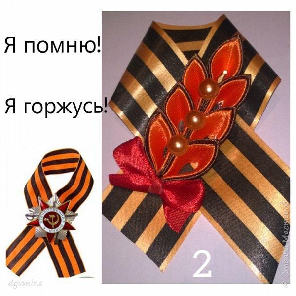 Подготовка ко Дню Победы. фото 2