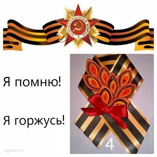 Подготовка ко Дню Победы. фото 4