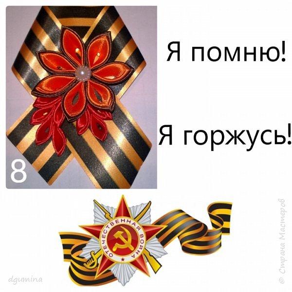 Подготовка ко Дню Победы. фото 8