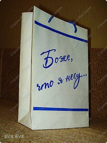 Подарок учителю на 1 сентября. Внутри конфетки с фундуком фото 2