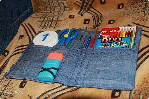 Подарок учителю на 1 сентября. Внутри конфетки с фундуком фото 3