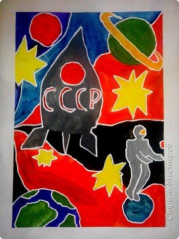 Рисунки детей 4 класса. Работа Боровиковой Анастасии. фото 2