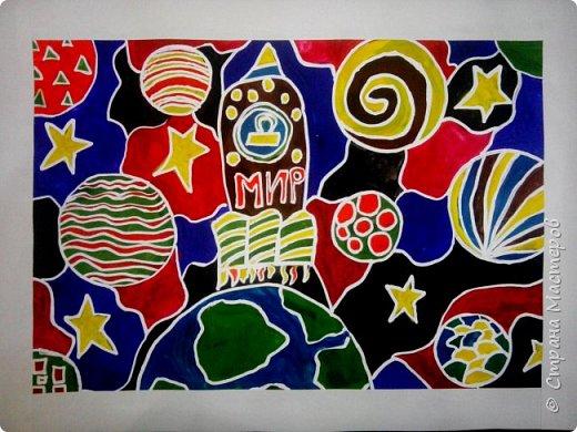 Рисунки детей 4 класса. Работа Боровиковой Анастасии. фото 1