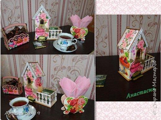 Вот и я добралась до Чайных домиков)) и сделала мамочке подарок на День Рождение))получился вот такой чайный набор.