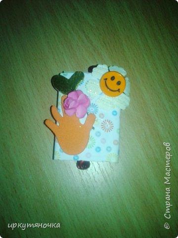 """Вот такие подарочки я сделала для игры  """"Грустите? Тогда мы идем к вам""""  http://stranamasterov.ru/user/172636. фото 4"""
