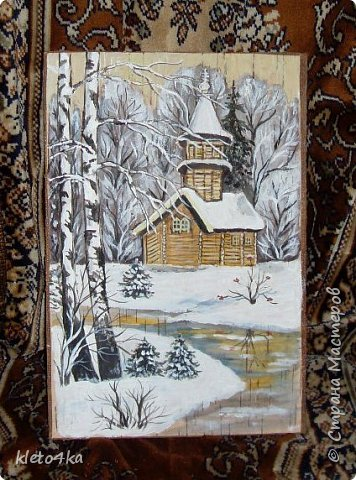 Зимняя сказка))) фото 3
