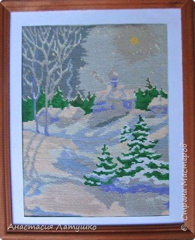 """ЗАКОНЧИЛА самую долгосрочную вышивку!!! 20 160 крестиков...  Если честно, начала вышивать этот """"Зимний пейзаж"""" ещё в декабре 2008 года и постоянно откладывала её ради других работ. Но наконец-то финиш!  фото 2"""
