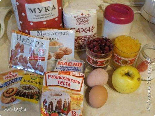 Будем готовить большой и вкусный кекс с тыквой, клюквой и яблоком. фото 3