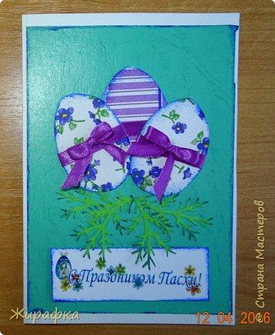 Пасхальные открытки. фото 2