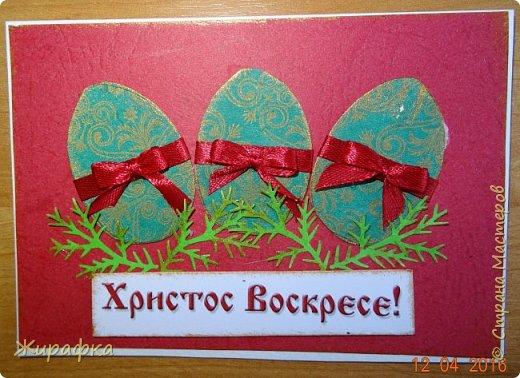 Пасхальные открытки. фото 3