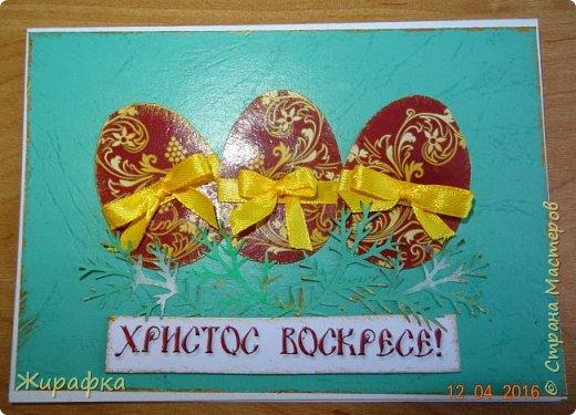 Пасхальные открытки. фото 5