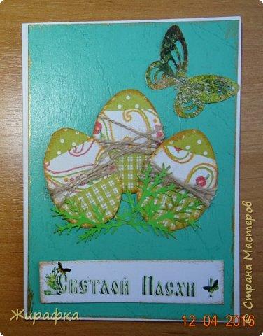 Пасхальные открытки. фото 7