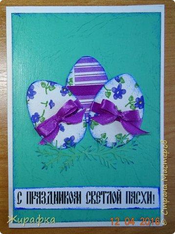 Пасхальные открытки. фото 8