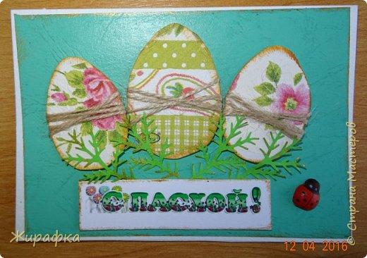 Пасхальные открытки. фото 10