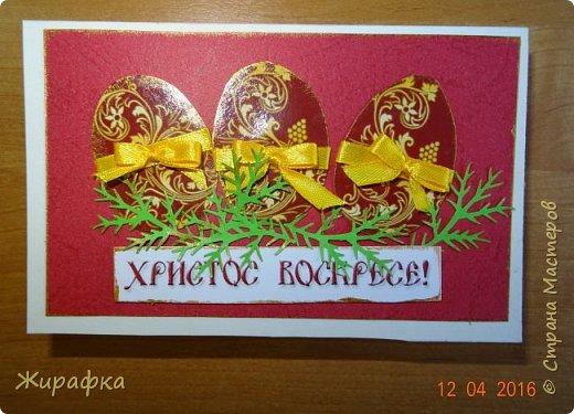 Пасхальные открытки. фото 11