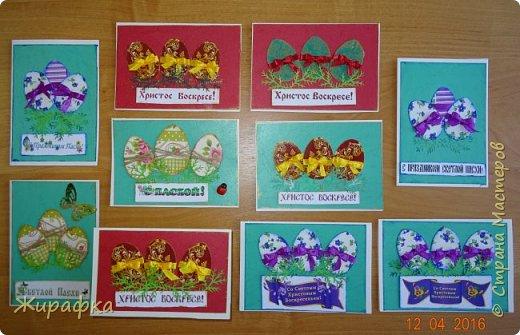Пасхальные открытки. фото 1
