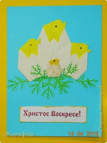 Оригами на открытку яйца, сюрпризом