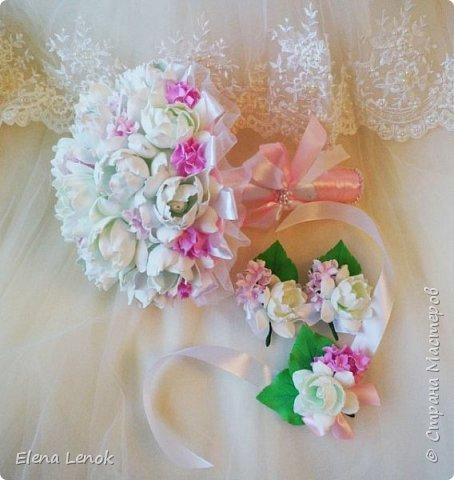 Свадебный букет из фоамирана. фото 1