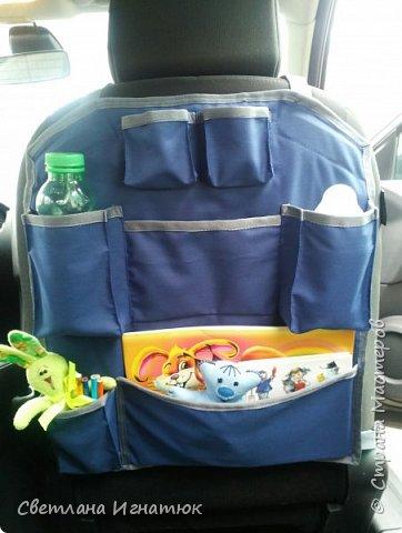 Удобная и нужная вещь в машину, когда есть маленькие дети. фото 1