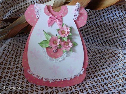 Доброго времени суток, дорогие друзья! Сегодня я с открыточками. Эту открыточку-платье сделала для старшей внучки. Очень понравилась форма и есть полет для фантазии, как украсить платьице. фото 1