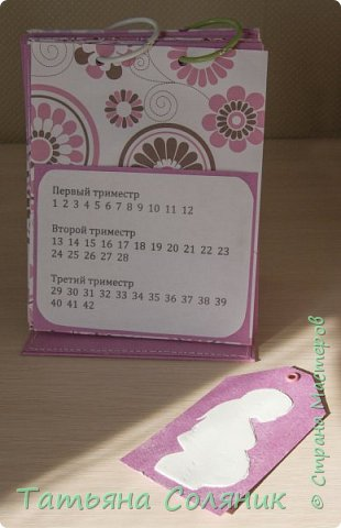 Мини-блокнотик для записей. фото 22