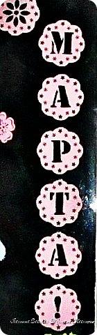 День весенний, Суетливый, День весёлый И красивый — Это мамин день. День торжественный, Парадный, День подарочный, Наградный — Это мамин день! День взволнованный, Прилежный, День цветочный, Добрый, нежный — Это мамин день!  (Михаил Садовский)  Для праздничного оформления окон вырезала портреты мам. Использовала рисунки из детских раскрасок... фото 22