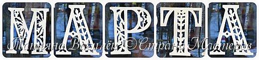 День весенний, Суетливый, День весёлый И красивый — Это мамин день. День торжественный, Парадный, День подарочный, Наградный — Это мамин день! День взволнованный, Прилежный, День цветочный, Добрый, нежный — Это мамин день!  (Михаил Садовский)  Для праздничного оформления окон вырезала портреты мам. Использовала рисунки из детских раскрасок... фото 13