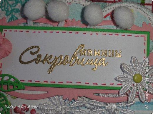 Это то же моя вторая работа - мамины сокровища. Тканевая шкатулочка с коробочкам для хранения воспоминаний о малышке.Цветочки рукодельные, эммбосинг, чипборд, вырубка ленты и помпошки. фото 4