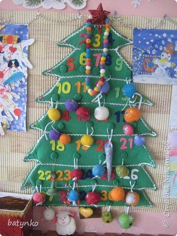 Шерстяной календарь ожидания Нового года