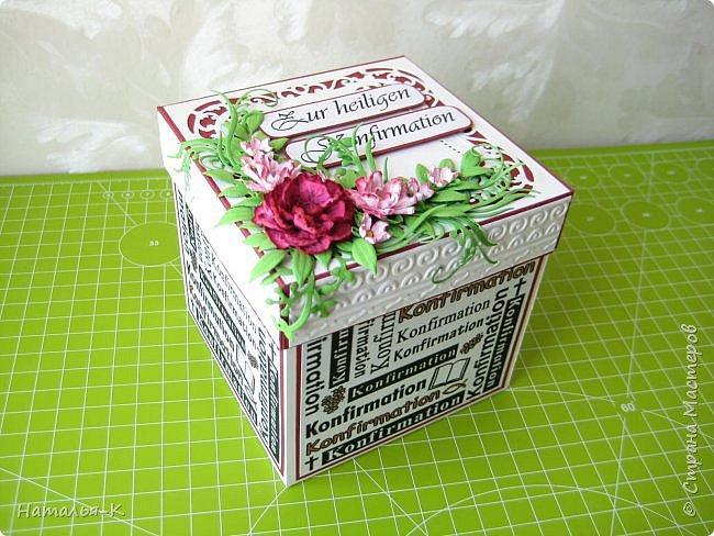 Здравствуйте дорогие мастерицы! Сегодня я пришла к вам с коробочками ( Magic Box ). Эта коробочка для девочки подростка на Konfirmation фото 1